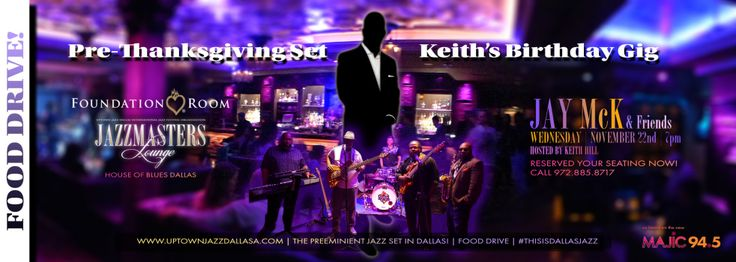 Uptown Jazz Dallas Organization - A diverse community for all musicians, venues, fashion, film & arts enthusiasts!