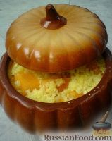 Фото к рецепту: Пшенная каша в горшочке с тыквой