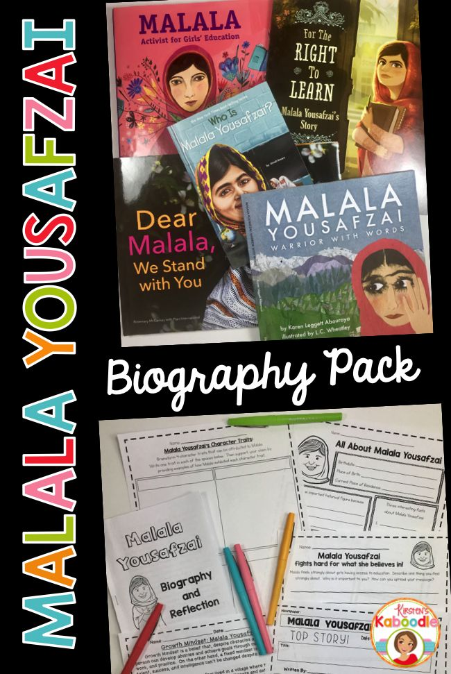 This biography pack for Malala Yousafzai includes various printable activities, graphic organizers, report templates, writing prompts, reflection pages, nonfiction text, growth mindset connections, as well as posters with Malala Yousafzai quotes.  These no prep printable biography activities can be used with any children's book about Malala Yousafzai.