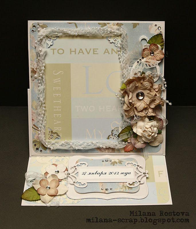 ArtWorks: Свадебная открытка