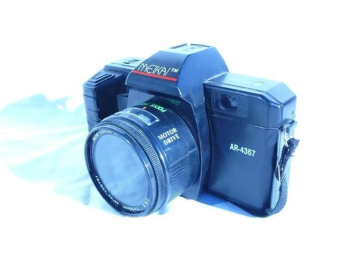 Meikai AR-4367 35 mm Camera, 1980s Camera, Vintage Camera, 35mm Camera, 35mm Film, Autofocus Camera by HarmlessBananasTribe on Etsy