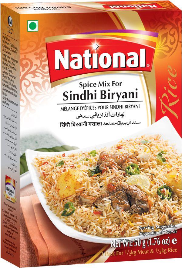 Sindhi Biryani - Rice Recipe Masala