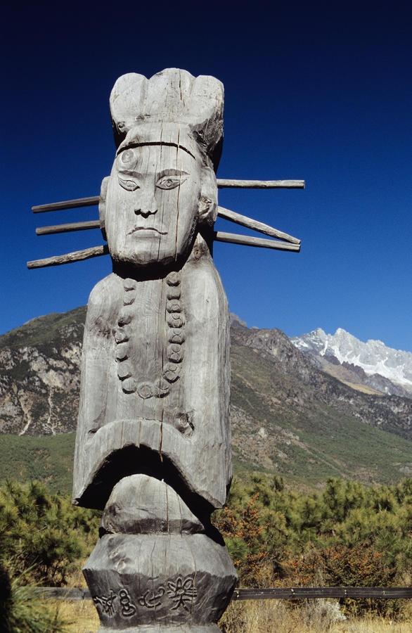 ✮ China - Naxi ceremonial totems near Lijang