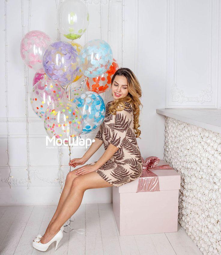 Воздушные шары с конфетти! Тренд этого года прозрачные шарики с различным наполнением! Заказать такой шарик можно у нас