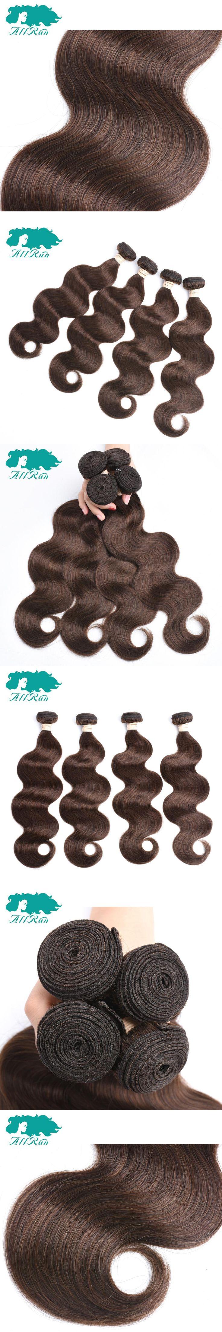 Allrun Pre-Colored Peruvian Body Wave 4# Light Brown None Remy Peruvian Hair Bundles 100% Human Hair Weave 4pc/lot Free Shipping