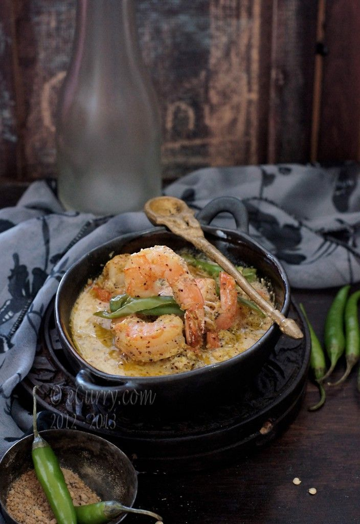 Bhapa Shorshe Chingri: Steamed Prawns in Mustard, Poppy Seed Sauce