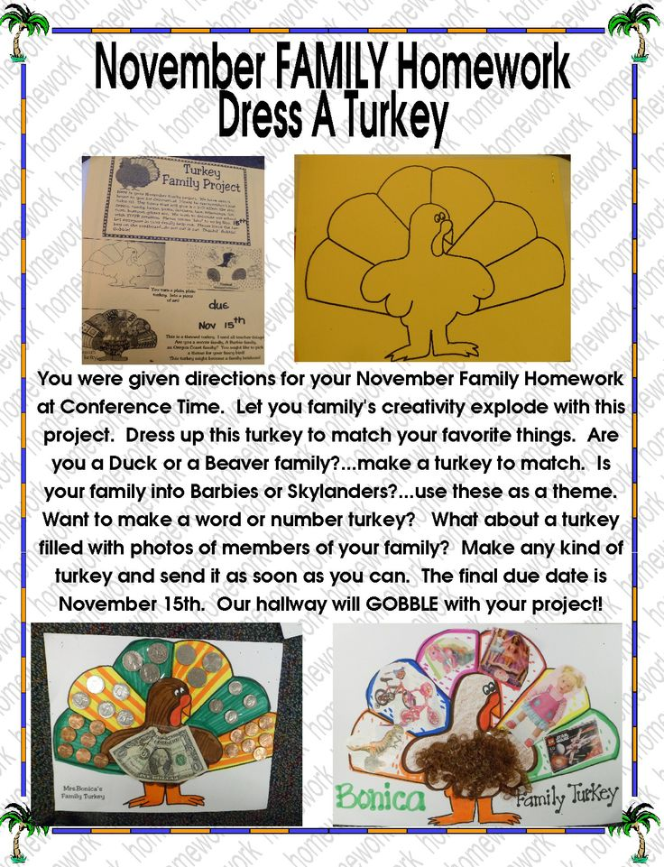 Time 2: The particular Background regarding Thanksgiving holiday