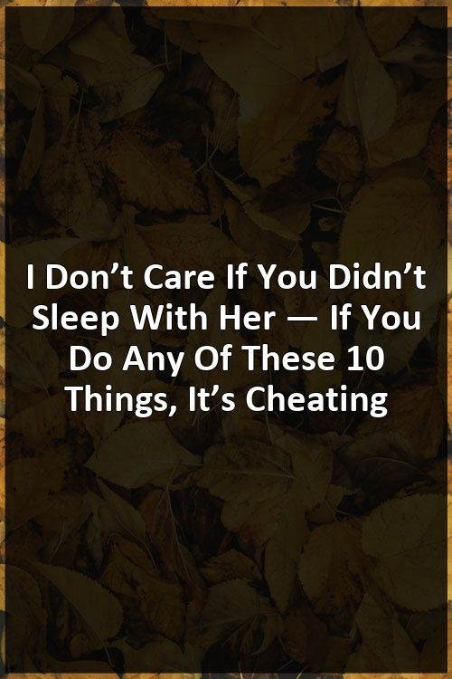 I Don't Care If You Didn't Sleep With Her — If You Do Any Of These 10 Things, It's Cheating