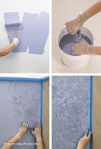 Классные идеи и приёмы для покраски стен