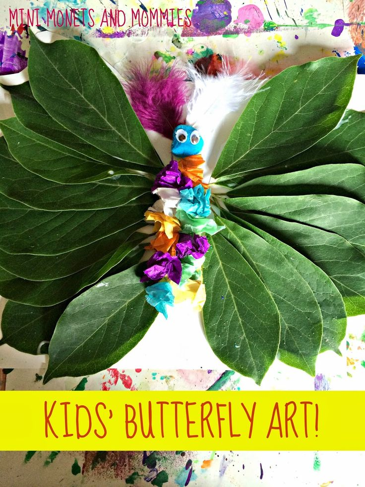 Kids' butterfly art activity! Use leaves in this nature project.