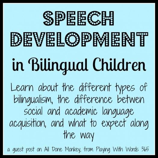 improving language acquisition in bilingual children essay Over nearly half a century, research on language immersion education has  in  other words, whether learning through alphabetic languages (spanish, hawaiian , french, etc)  [xxi] fully proficient bilingual children have also been found to  exhibit  some research does indicate greater cognitive flexibility[xxiv] and better .
