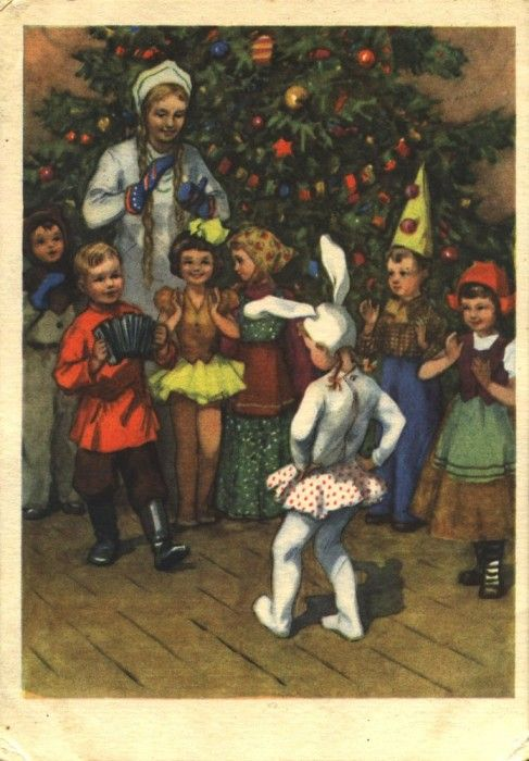 Happy New Year card (possibly 1960s)