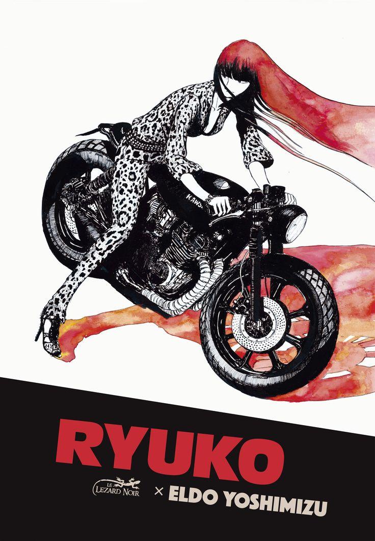 Eldo Yoshimizu, invité du Lézard Noir au Festival d'Angoulême, 29 November 2016 - Manga news