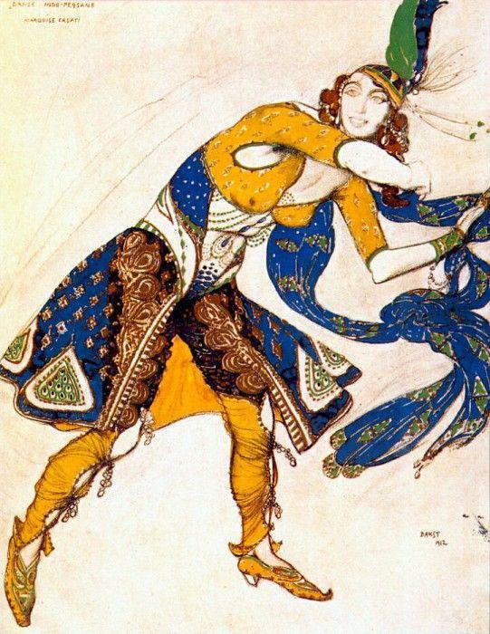 Индо-персидский танец 1912. Леон Бакст