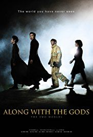 Along With the Gods: Two Worlds | Full Movie Watch HD Download
