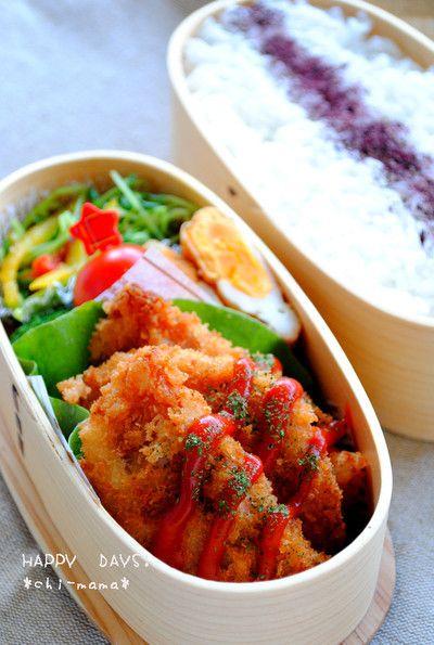 Ham and Rice bento
