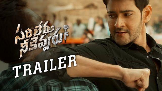 Sarileru Neekevvaru Trailer In 2020 Mahesh Babu Movie Trailers Bollywood Songs