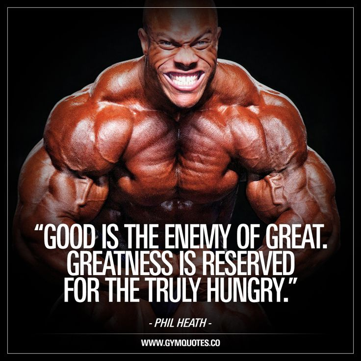 """Good is the enemy of great. Greatness is reserved for the truly hungry."" - Another awesome quote from Mr Olympia himself: Phil Heath. #greatness #philheath"