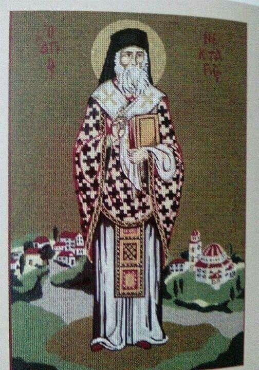 Σταμπαριστή εικόνα χρωματιστή,πάνω σε καμβά,τιμή 13.50. Γιούλη Μαραβέλη,τηλ 2221074152