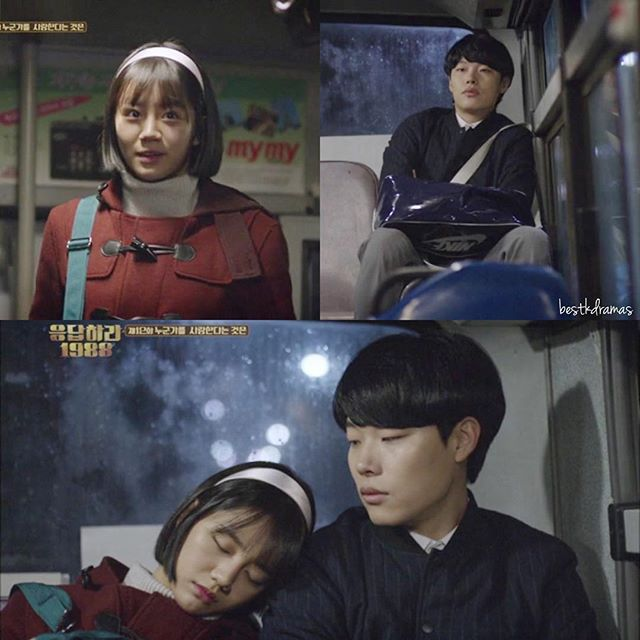 """Reply 1988 - Episode 12 