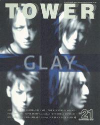 TOWER No.21 - GLAY