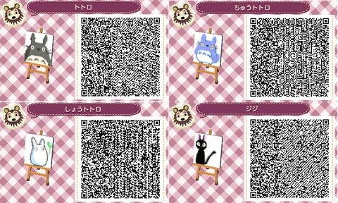 Qr codes for ac addicts various totoro characters qr for Animal crossing mural