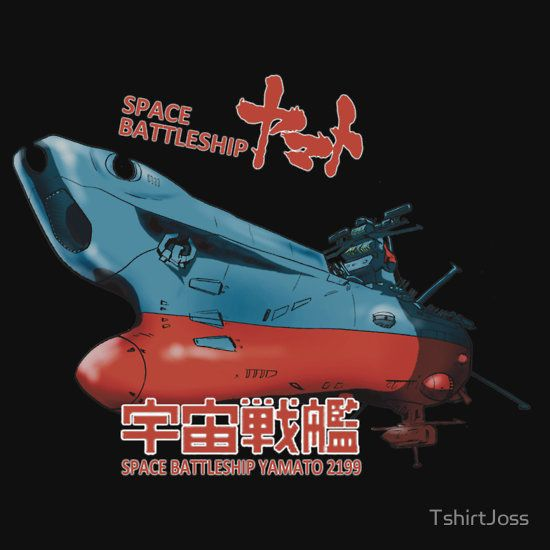 SpaceBattleship Yamato Japan Anime
