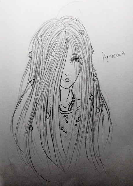 Русалка  by _Эли_