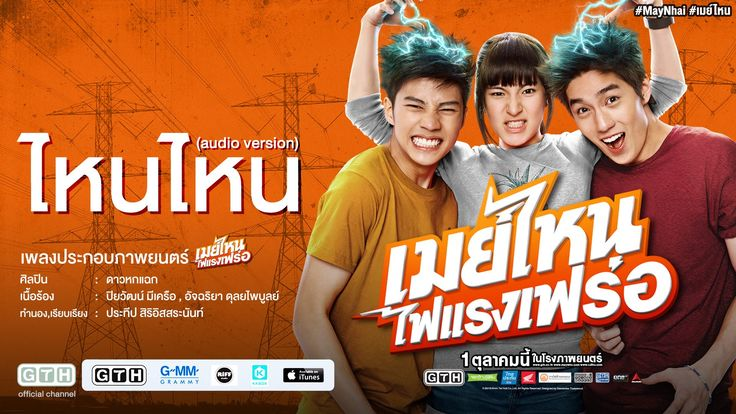 Phim Co Nang Dien Giat