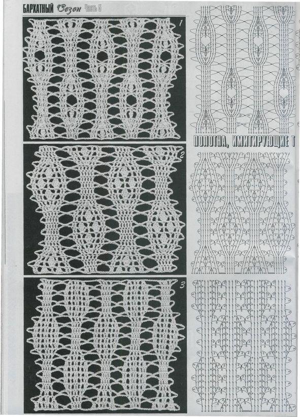 motivi crochet Дуплет 91