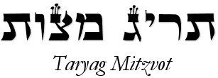 Mitzvah 613 commandments of the Torah
