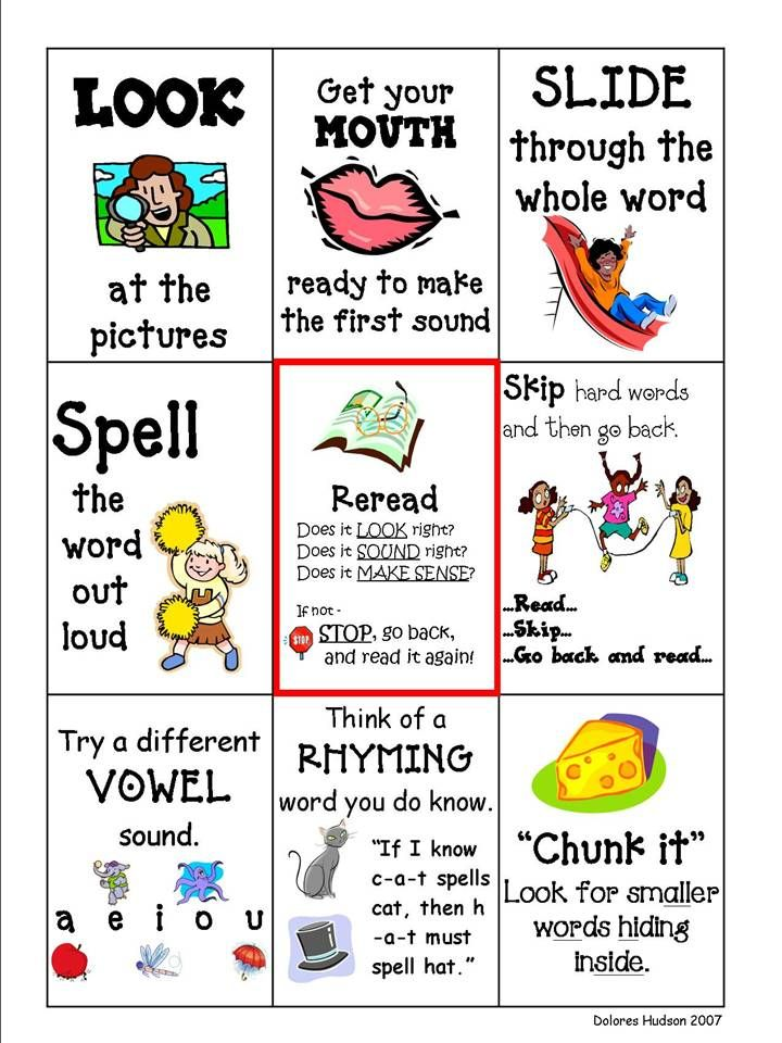 printables to create a Readers Toolbox. print out and glue to manila folder for use during guided reading
