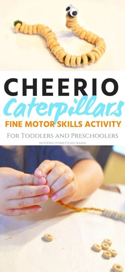 Cheerio caterpillars – fine motor skills for preschoolers #cheerio #childdexterityideas #fine motor #children #crape