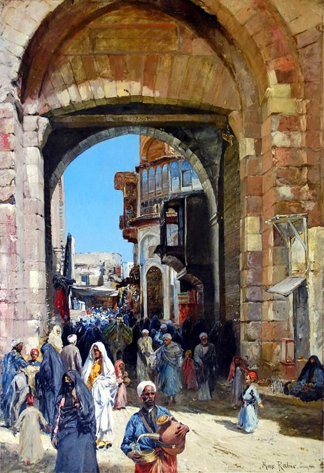 """City Gate """" Bab Zuweila """" , Cairo - 1903 By Max Friedrich Rabes - German,1868-1944 Oil on canvas , 117 x 86 cm . The Cairo City Gate illustrates his skills and observations to perfection: The water carrier in the foreground of this painting leads your vision, with the numerous figures illustrating the chaotic and everyday life of Cairo's citizens."""