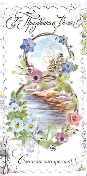 content.foto.my.mail.ru mail sagi02 _blogs i-10164.jpg