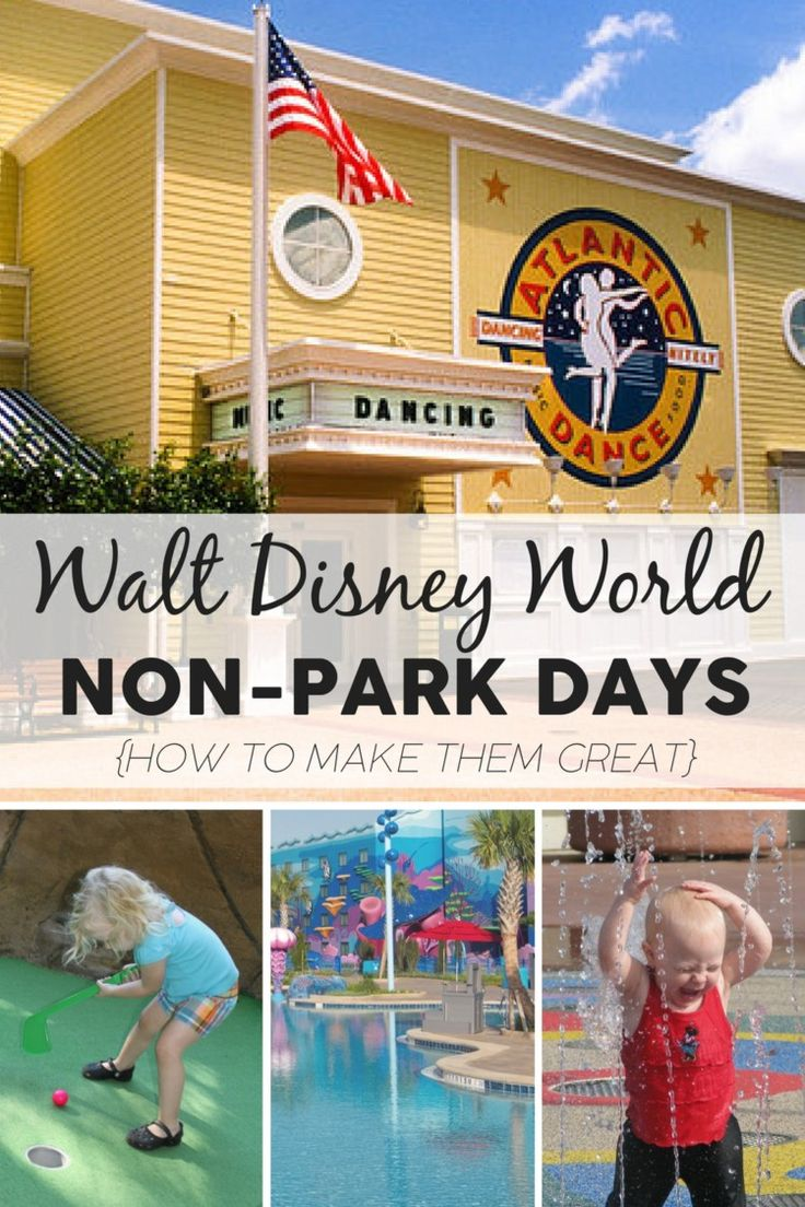 From shopping at Disney Springs to sporting events at Wide World of Sports, swimming in incredible, themed pools to playing a round of golf... there is so much to do on non-park days during your Disney vacation. Find out how to maximize the days you're away from the four parks, or days you don't have admission. There's something for everyone!