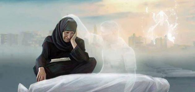 شعر حب حزين عن الفراق شعر عامي وفصحى عن فراق الأحبة Islamic Paintings Islamic Cartoon Islam