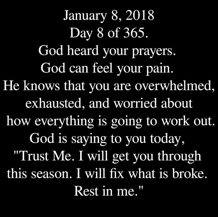 Thank you father God!