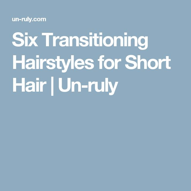 Transitioning Hairstyles For Short Hair Youtube : Six Transitioning Hairstyles for Short Hair Un-ruly