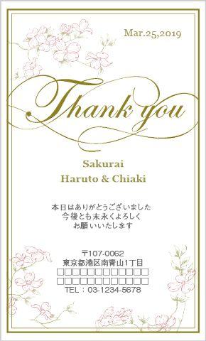 結婚式に来てくれたゲストへのメッセージカード☆大人っぽいエレガントなデザイン