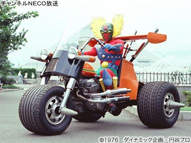 Epic trike for the epic hero