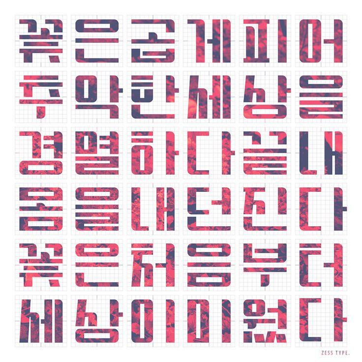 낙화. edit · delete - 디지털 아트 · 파인아트, 디지털 아트, 파인아트, 디지털 아트, 브랜딩/편집