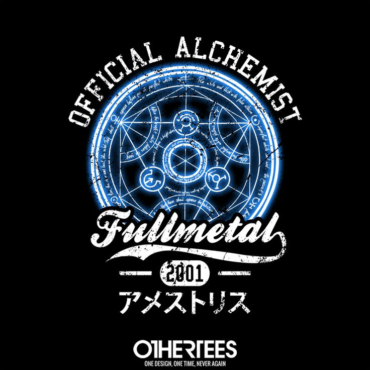 """Official Alchemist"" by bomdesignz T-shirts, Tank Tops, Sweatshirts and Hoodies are on sale until 30th December at www.OtherTees.com Pin it for a chance at a FREE TEE #FullmetalAlchemist #Anime #OtherTEES"