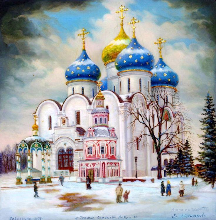 тональный красивые открытки с церквями нем обновлены многие