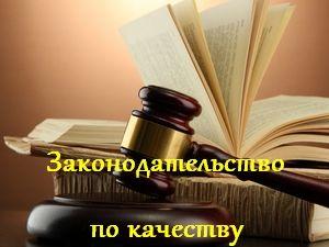 www.diplomkursovaya.ru shop otvety-na-voprosy-rgatu po-discipline-zakonodatelstvo-po-kachestvu