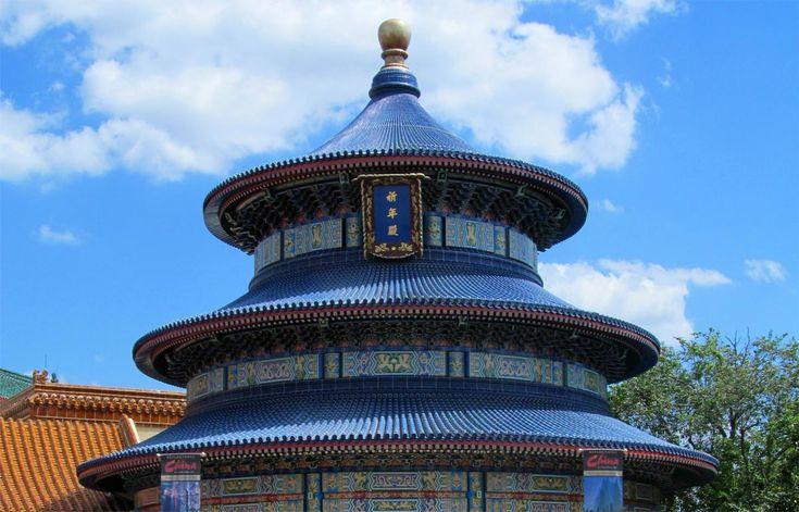 Voici une galerie de photos que nous avons pris au pavillon de la Chine au parc Epcot à Walt Disney World au cours des dernières années.
