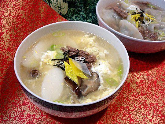 ♬ 설날 명절~! 떡국 만두국 맛있게 끓이는 비법