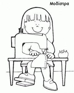 menina costurando desenhos para imprimir