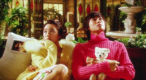 Princess Hours - Princess Hours Photo (21827369) - Fanpop fanclubs