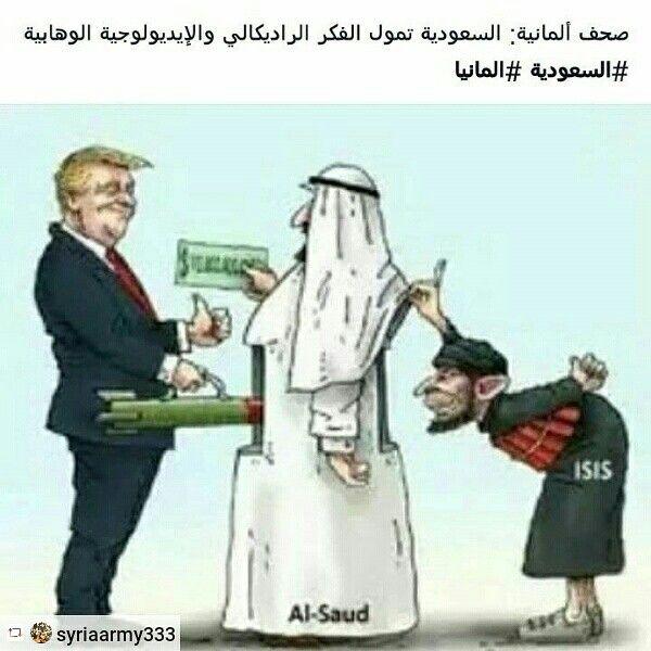 сша и саудовская аравия спонсоры мирового терроризма и фашизма.
